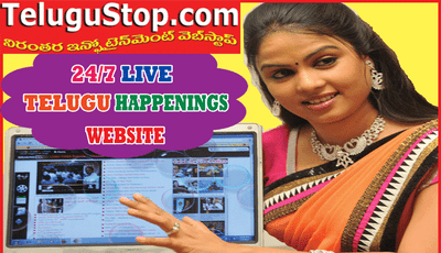 Telugu Viral Breaking Movie,Political News,Health Tips.. Photo,Image,Pics
